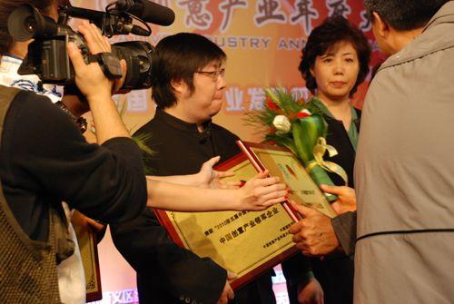 北京网元圣唐娱乐科技有限公司副总裁苏飞先生