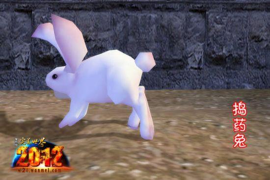 月亮上的兔子捣药图