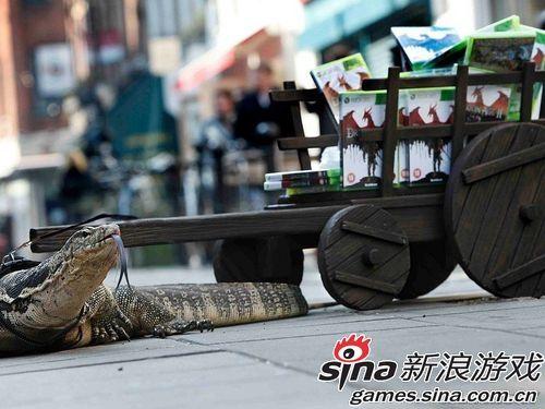 蜥蜴送货员