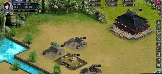 新闻动态 网页游戏 正文    进入游戏后玩家会获得一座城池,由城墙