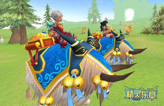 骑牦牛坐骑大冒险