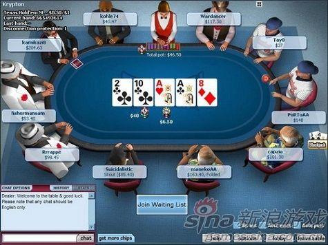 美在线扑克牌涉嫌赌博