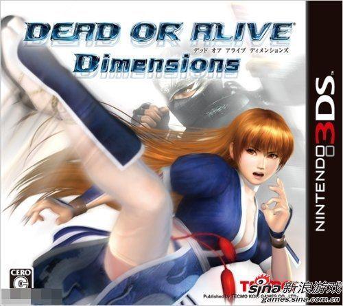 《死或生:多重维度》游戏封面