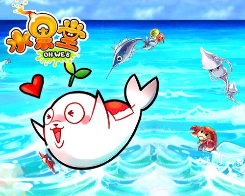 卡通海豚可爱萌图