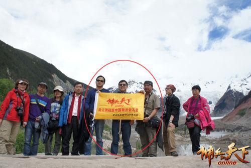 图中中间三位是佣兵玩家的驴友玩家 其他的是西藏之行同团的人