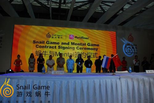 游戏蜗牛与Metal Games签约仪式
