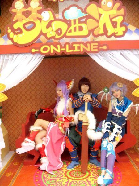 梦幻西游的骨精灵、狐美人和剑侠客挤在一个沙发上,是怎么个三角情况?