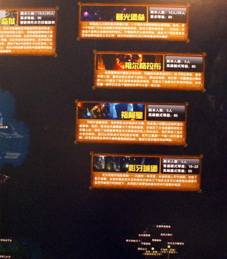 地图上还有不少新副本的介绍
