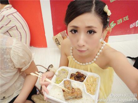 新浪编带小产业90明星是的美女年代您游CJ微博首日精选1_美女服图片