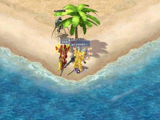 奇迹之岛度假胜地