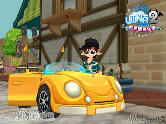 《LUNA2》大手笔派出专车迎接玩家 _台湾游戏网