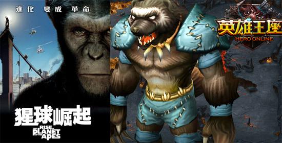 小动物大智慧1黑猩猩