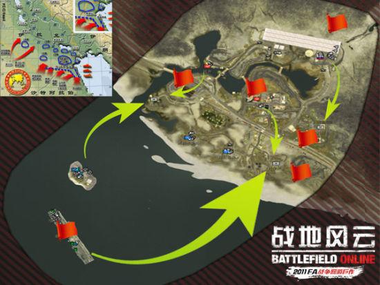 《战地风云OL》欧曼海湾地图高仿海湾战争