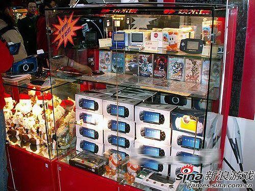 PSP游戏店