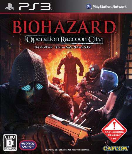 PS3封面
