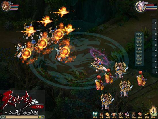 《天地劫》网络版众玩家组队战斗