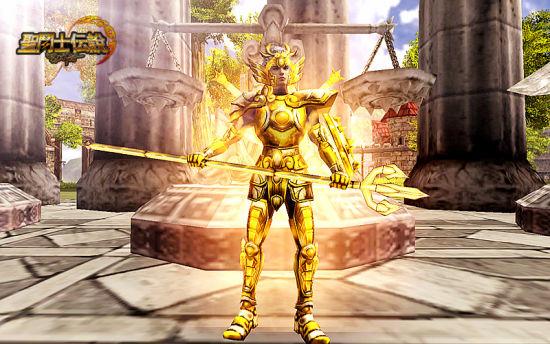 《圣斗士传说》天秤座黄金圣衣