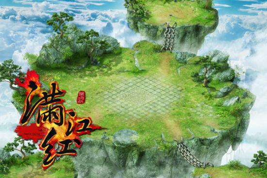 《满江红》游戏实际场景截图