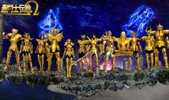 十二黄金圣斗士