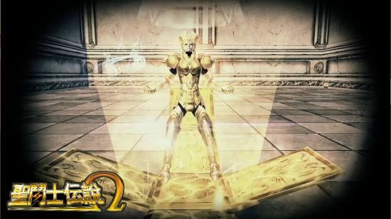 《圣斗士传说Ω》新版视频黄金圣斗士精彩截图