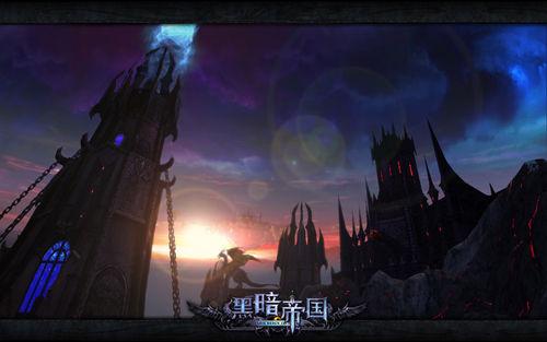 龙骑帝国炼狱箭塔