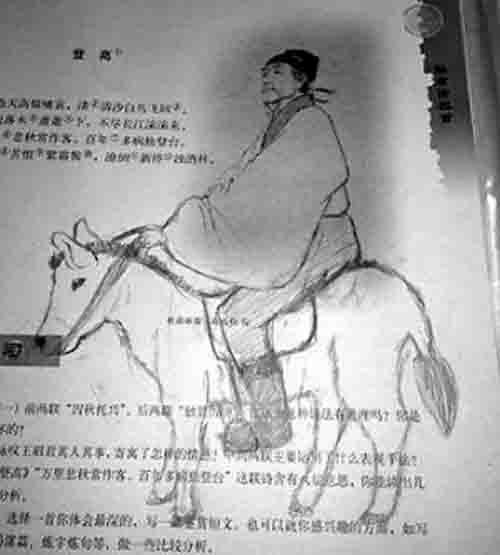 杜甫的忙碌其实是从策马扬鞭穿越到现代开始的!   穿越千年恋上黑丝