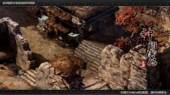 襄阳城内 处处可见断壁残垣