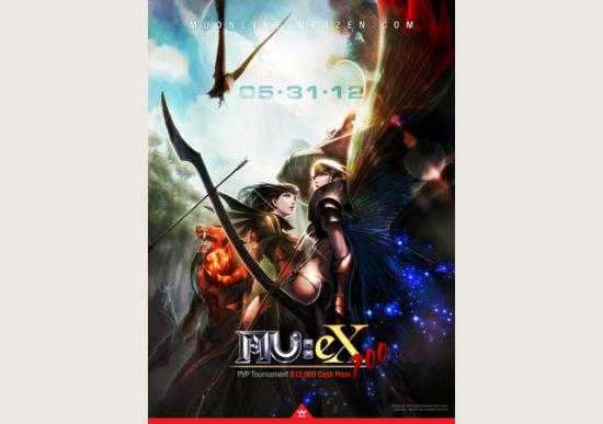 《奇迹:EX700》宣传海报