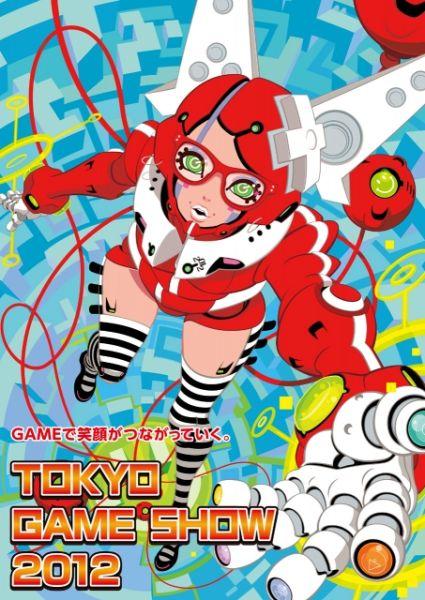 2012年东京电玩展