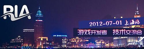 上海城市精英論壇7月開幕