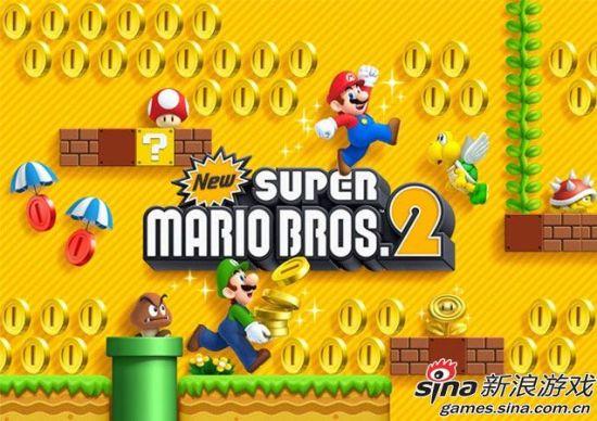8月即将发售的《新超级马里奥兄弟2》
