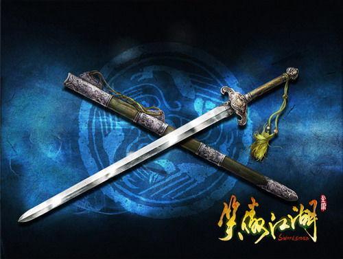 华山长剑,百兵之首