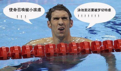 400米混合泳决赛后菲尔普斯迷茫的眼神