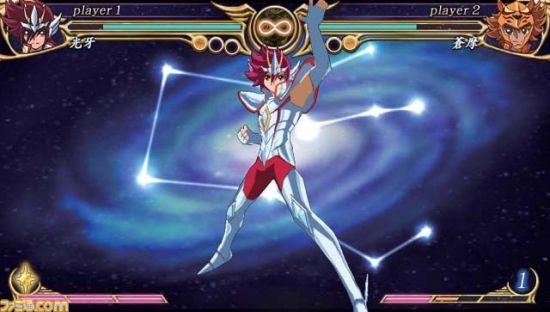 圣斗士星矢Ω:终极小宇宙