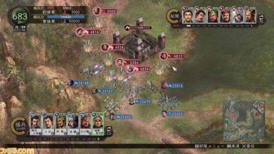 《三国志12》PS3画面