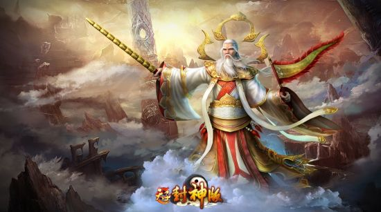 中国风壁纸神仙