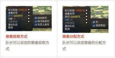剑灵组队系统