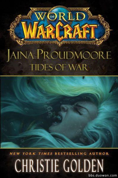 魔兽世界官方小说《战争之潮》