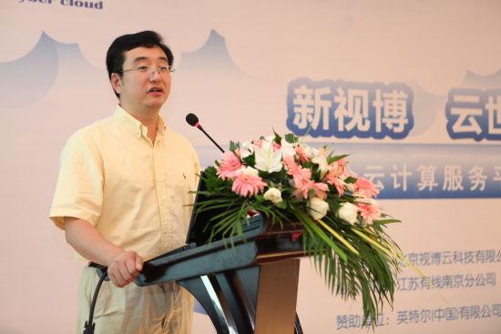永新视博Director卢增祥致欢迎辞