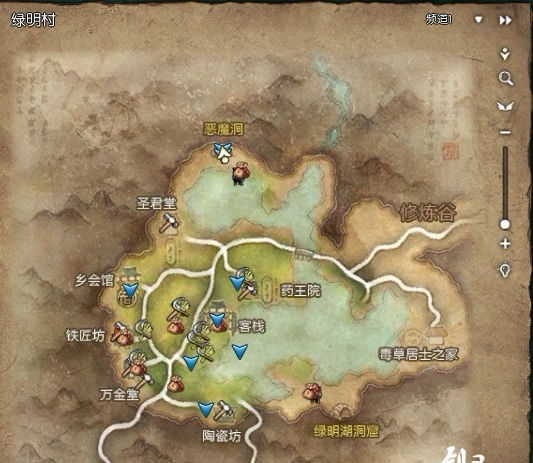 南之御龙林篇1-19级