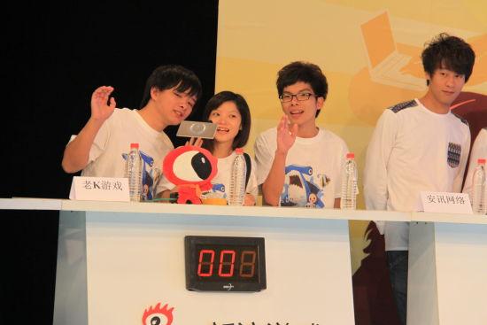 全国总决赛中的老K游戏客服参赛队