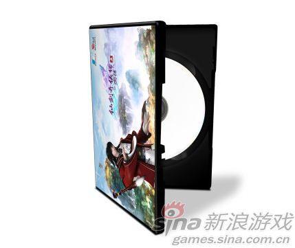 玩家设计仙剑五前传包装