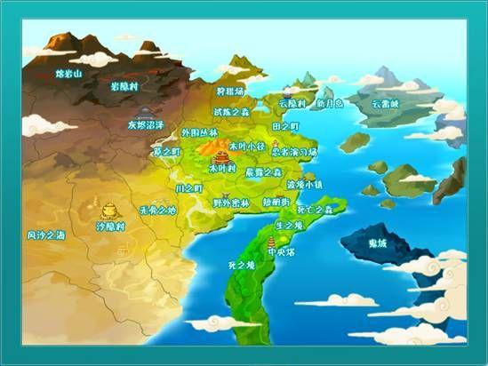 从世界地图解读鲨游网络《忍者世界》_网络游戏_新浪