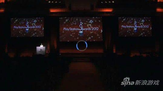 PlayStation Awards大奖现场