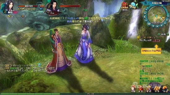 新剑仙OL测试游戏截图(27)