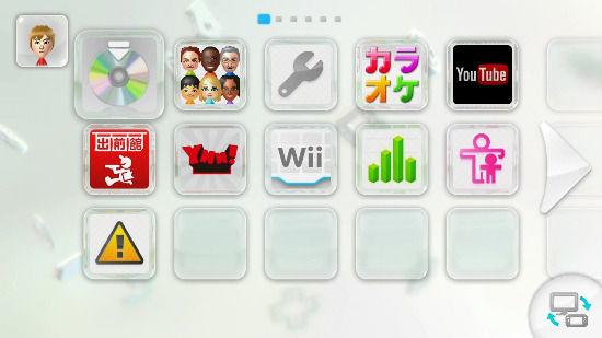 WiiU的系统选单跟Wii的系统选单没什么两样