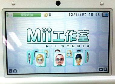 Mii工作室