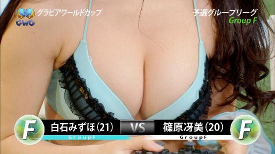 摇杆甩动 日本女优集体穿泳装玩《FIFA 13》 (17)