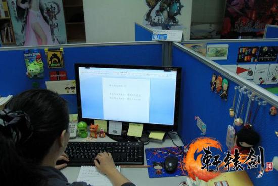 《轩辕剑6》角色诗草稿,背后将会透露怎样的故事?