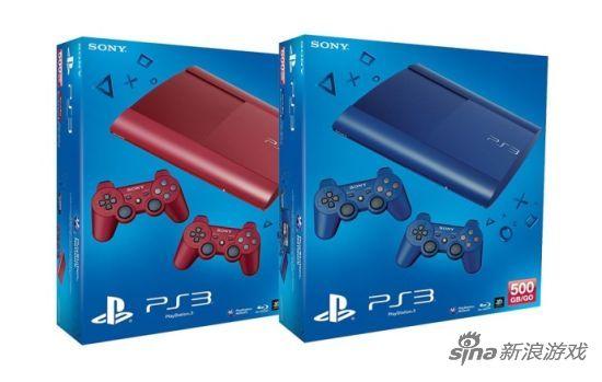 PlayStation3套装 新配色